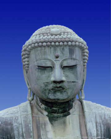 non violence: buddha Stock Photo
