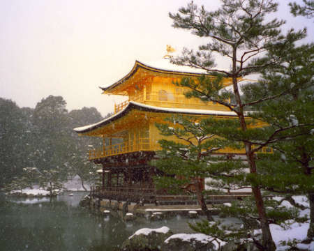 kyoto: golden pavilion two