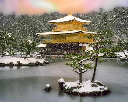 pavillion: golden pavillion, japan Editorial