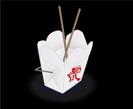 cuisine: chinese fast food box  Illustration