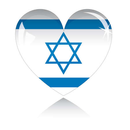 heart with Israel flag texture isolated on a white background.