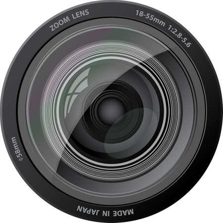 Camera lens. With rainbow effect. Illustration