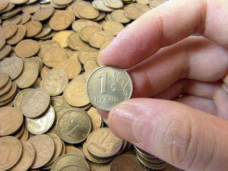 Russian main coin. The symbol of russian economy. photo