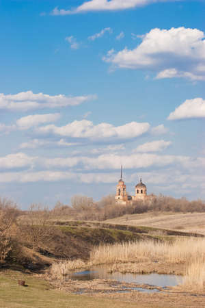 Beautiful landscape in Russia. With an old russian church called Neopalimaya Cupina photo