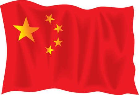 Winkenden Flagge von China isoliert auf weißem Hintergrund  Illustration