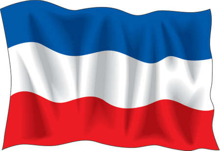 Waving flag of Serbia isolated on white Vector