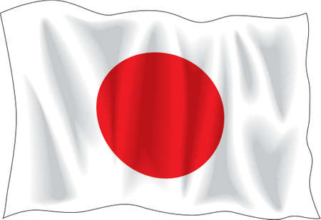 Waving flag of Japan isolated on white Vector