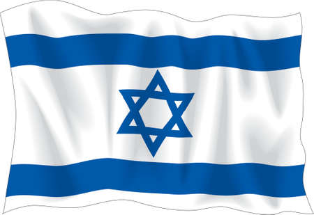 Waving flag of Israel isolated on white Vector