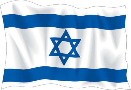 Winkenden Flagge von Israel isoliert auf weißem