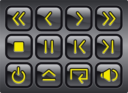pause button: Media player buttons Illustration