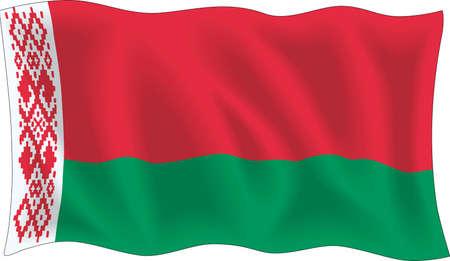 belorussian: Belarus flag isolated on white background Illustration