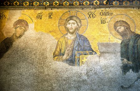 Mosaic of Jesus Christ found in the old church of Hagia Sophia in Istanbul, Turkey. photo