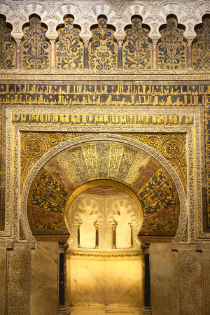 islamic prayer: The Mihrab in Mosque of Cordoba  La Mezquita , Spain, Europe  Historic building