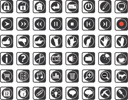 Set of general vector icons