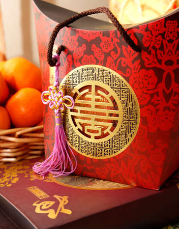 oranges: Chinese New Year Festive Gifts Stock Photo
