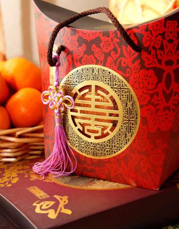 plat chinois: F�tes du Nouvel An chinois Cadeaux