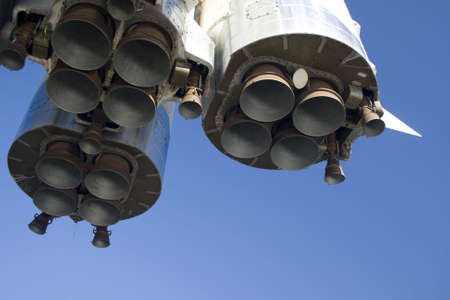 are thrust: A russian spaceship launching rocket nozzles closeup Stock Photo