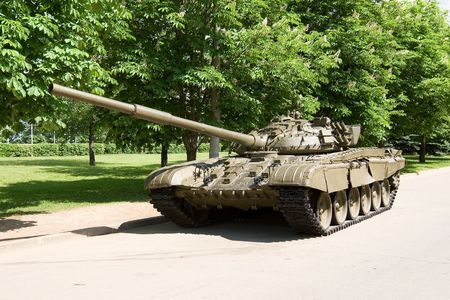 A view of a modern armor parked in a park photo
