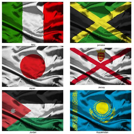 Part of a collection of the fabric flags of the world series Stock Photo - 2676904