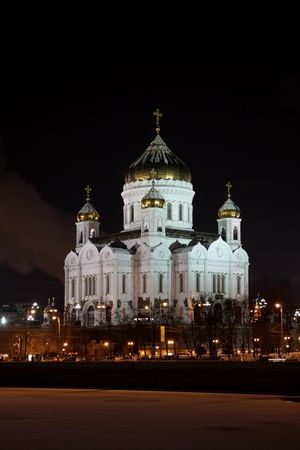 Cathedral of Christ the Saviour in Moscow. photo