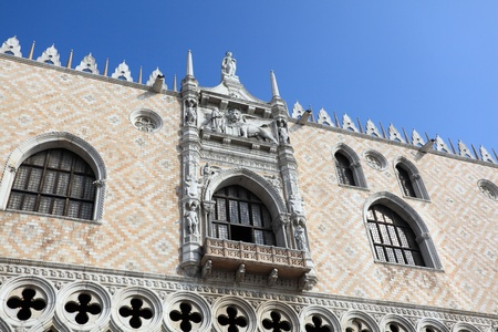 doges: The Doges Palace (Palazzo Ducale). Venice, Italy. Editorial