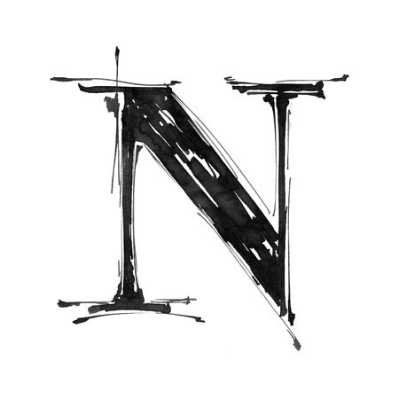 abc calligraphy: Alphabet symbol - letter N