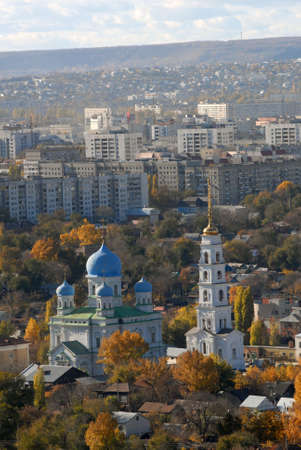 Kind on city of Saratov from height of the birds flight photo