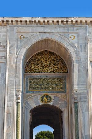topkapi: The Gates in Topkapi Palace at Istanbul Turkey - travel architecture background