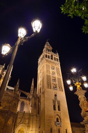Cathedral La Giralda at Sevilla Spain - architecture background photo