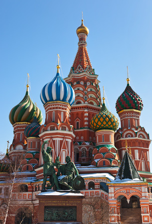 vasily: Saint Basil Cathedral on Red square, Moscow (Russia) Stock Photo