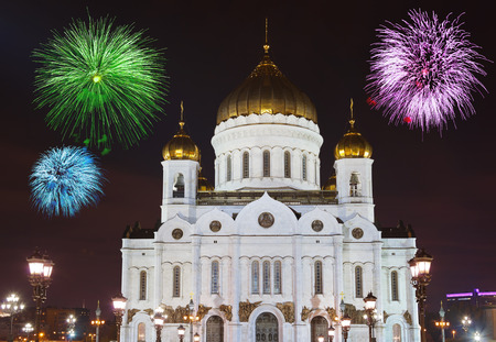 Fireworks over cathedral of Christ the Savior in Moscow (Russia) photo