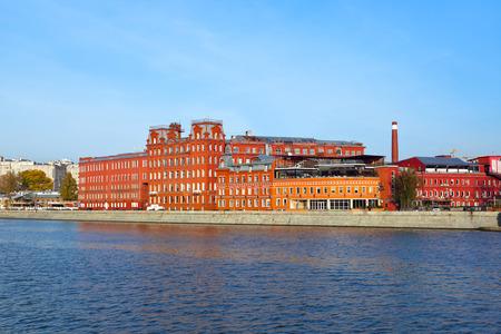 chocolatería: El ex edificio de la fábrica Octubre Rojo confitería - Moscú Rusia Foto de archivo