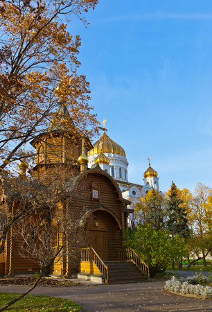 Chapel in Cathedral of Christ the Savior - Moscow (Russia) at autumn photo