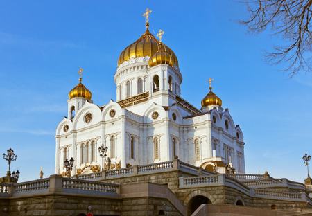 Cathedral of Christ the Savior in Moscow (Russia) at autumn photo