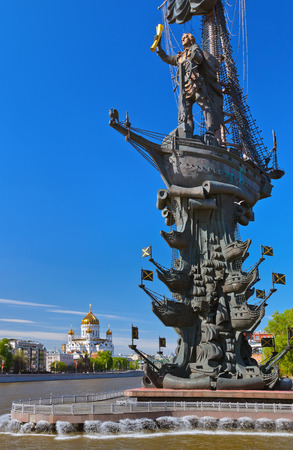 Monument to Peter the Great and Cathedral of Christ the Savior in Moscow Russia photo
