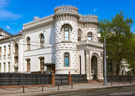 receptions: Arseny Morozovs mansion (receptions by Ministry of Foreign Affairs) in Moscow Russia Editorial