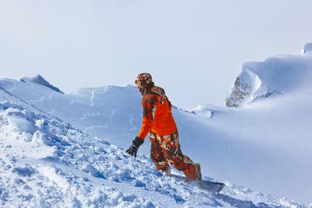 kaprun: Skier at mountains ski resort Kaprun Austria - nature and sport background