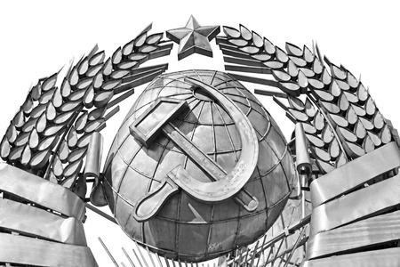russian federation: Soviet State Emblem - Russia - isolated on white background