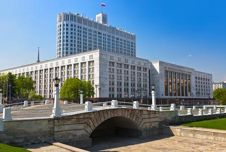 palacio ruso: Casa Blanca - centro de gobierno de Rusia - Moscú Rusia Editorial