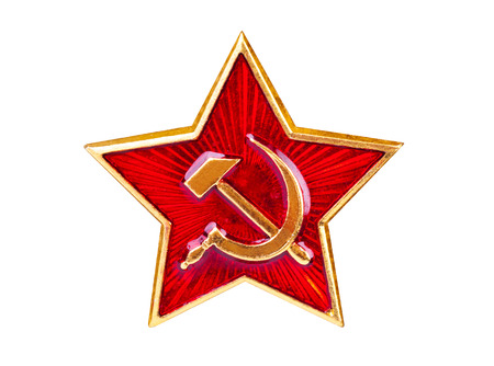 federation: Soviet State Star isolated on white background