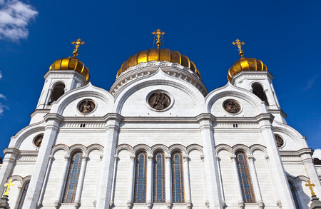 Cathedral of Christ the Savior in Moscow Russia photo