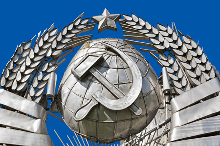 russian federation: Soviet State Emblem - Moscow Russia - sky background