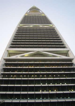 KSA: Saudi Skyscraper Stock Photo