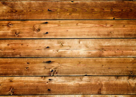 Wood texture. ( old boards ) Stock Photo