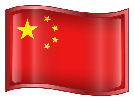 China Flag Icon. (With Clipping Path) Stock Photo