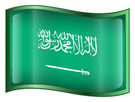 Saudi Arabia Flag Icon. (With Clipping Path) Stock Photo