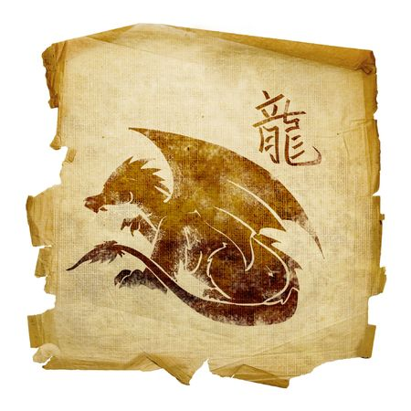 fortunetelling: Dragon Zodiac icon, isolated on white background. Stock Photo