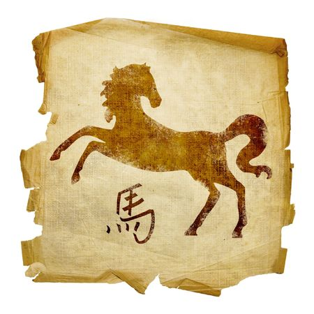 old horse: Horse Zodiac icon, isolated on white background.