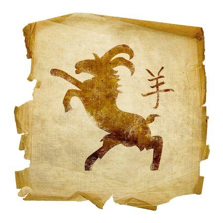 yellow china: Goat Zodiac icon, isolated on white background. Stock Photo