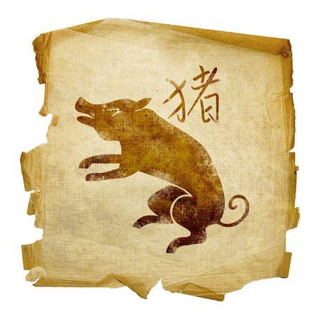 chinese pig: Zodiac icono de cerdo, aislados en fondo blanco.  Foto de archivo